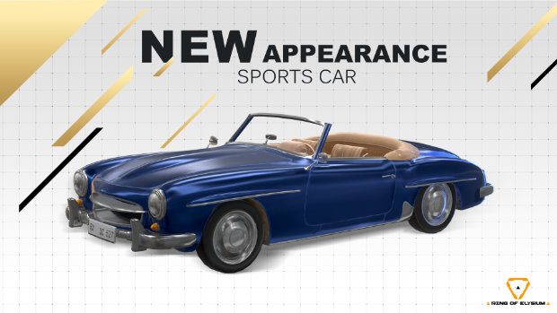 ROE - New Sports Car Appearance